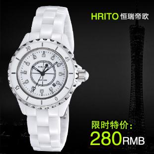 Henry domestically watch ceramic table white ladies watch women's watch lovers watch rhinestone quartz watch