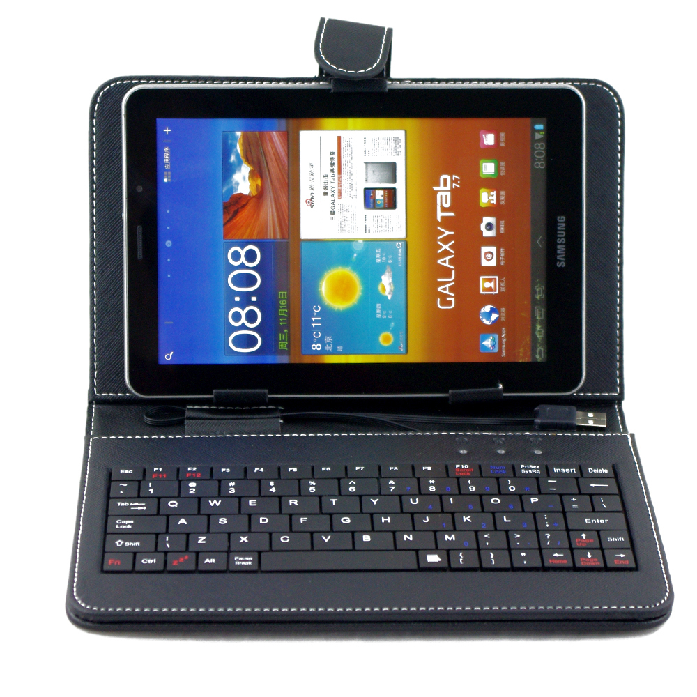 """Universal Leather Cover Case Bag with USB Keyboard for 7"""" Tablet PC MID PDA VIA 8650 ,7 colors Free Shipping UK-7L(China (Mainland))"""