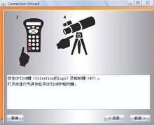 Celestron RS232 câble série à l'ordinateur contrôlé télescope(China (Mainland))