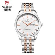 NuoduN luxury brand ultra-thin dial quartz watch 30m diving fashion men and women lovers wristwatches Factory direct sale(China (Mainland))
