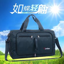 Squirrel fashion foldable travel bag duffle nylon waterproof men youth Korean style corssbody ultralight large vogue fold tote(China (Mainland))