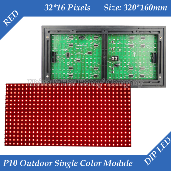 320*160mm 32*16pixels P10 Outdoor red led module for single red color P10 led message display led sign(China (Mainland))