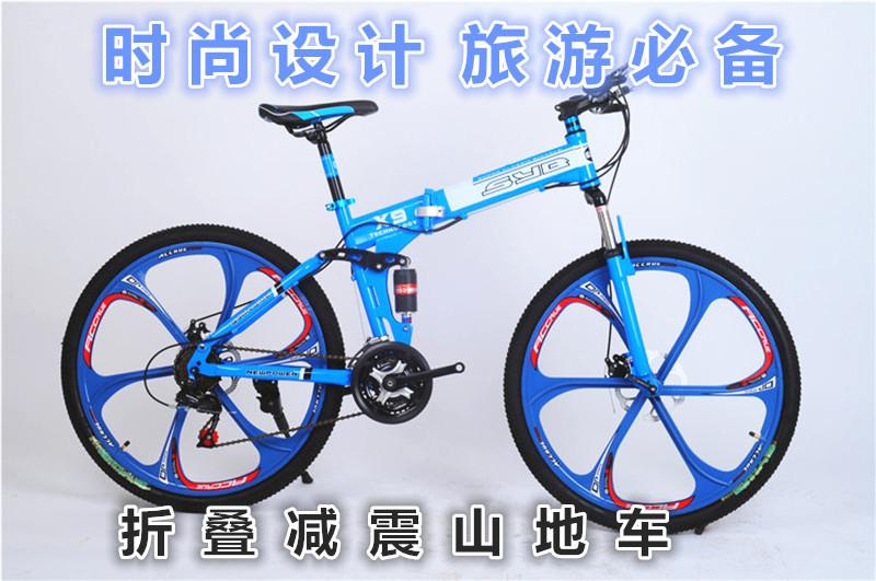 26 magnesium alloy one piece wheel shock absorption variable speed folding mountain bike mountain bike sports mountain bike(China (Mainland))