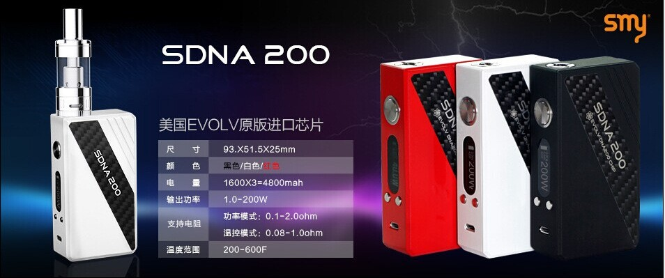 2015 smy sdna200w mod DNA 200 Chip On Sell USA evolv DNA 200 chip designed 200W box mod smoking