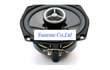 Modified car stereo 5-inch coaxial speakers G501A