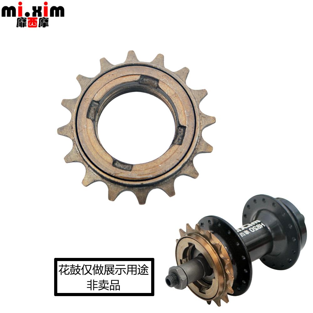 Bicycle Single Speed Flywheel 16 Teeth 16T Rotary Freewheel Dead Fly Bike Flywheel Modify Use(China (Mainland))