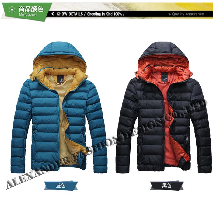 Зимняя Одежда Молодежная