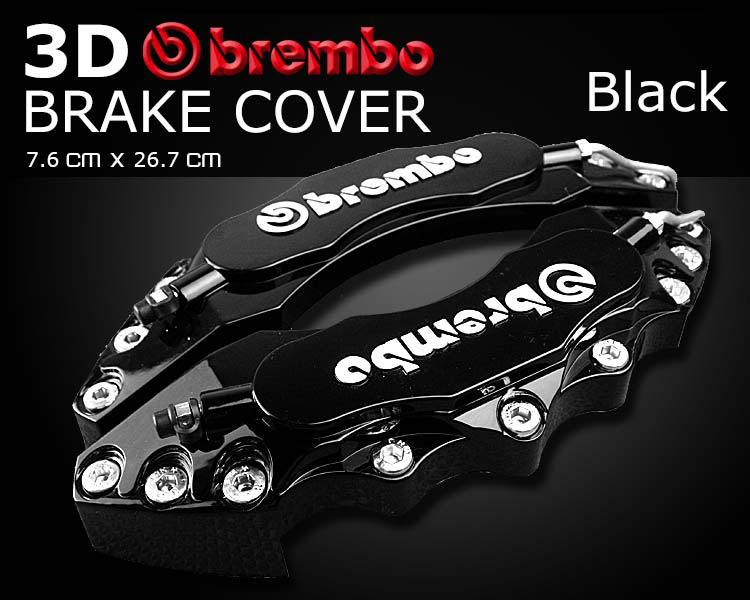 1pair Black Large Size Car brake caliper 270mm*80*60 brembo cover ABS Auto motorcycle fit cheaper price(China (Mainland))