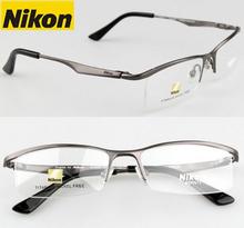 eyeglasses men price