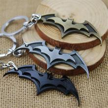 SUPERMAN BATMAN WAR KEY CHAIN BATMAN TOYS LLAVERO MOVIE KEY RING