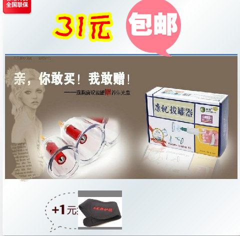 2pcs Vacuum bb 12 cd tank b12(China (Mainland))