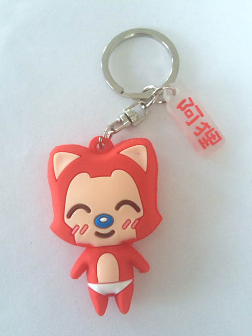 Lovely FoX PVC Keychains Red Cartoon Promotional Keyrings Gifts 100pcs/lot Wholesale chaveiros personalizado<br><br>Aliexpress