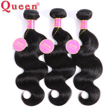 8A Malaysian Body Wave 3 Bundles Unprocessed Rosa Malaysian Virgin Hair Body Wave Human Hair Extensions Queen Hair Products(China (Mainland))