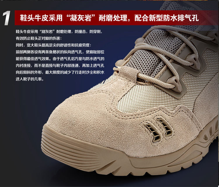 New 2015 Army Boots Famous Brand Male Shoes Zipper Design Tactical