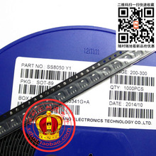 SOT89 SMD PXT8050 / SS8050 screen Y1 SOT89-3 seal entire disk 95 yuan 1000 --HNT - Fashion Express co., LTD store