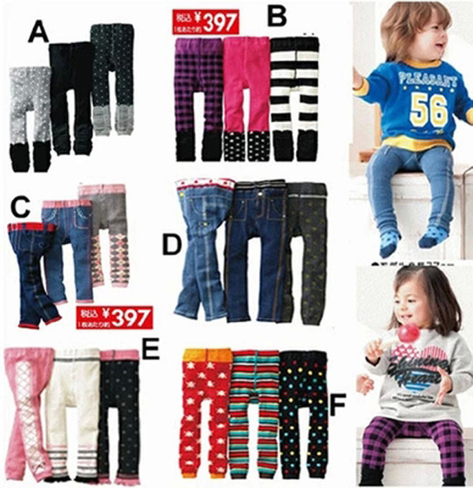 Designer Baby Clothes Outlet baby girl PP pant summer style