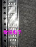 Free shipping 10pcs/lot Apm4953 apm4953kc baby high quality sop8 domestic new(China (Mainland))