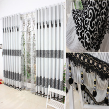 Fashion Curtains Modern Brief Black Jacquard Goatswool Hoarily Cloth White Living Room Finished Curtains Bedroom Window Tulle(China (Mainland))