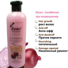 Бэлucc Кондиционер для волос питательный лук (China (Mainland))