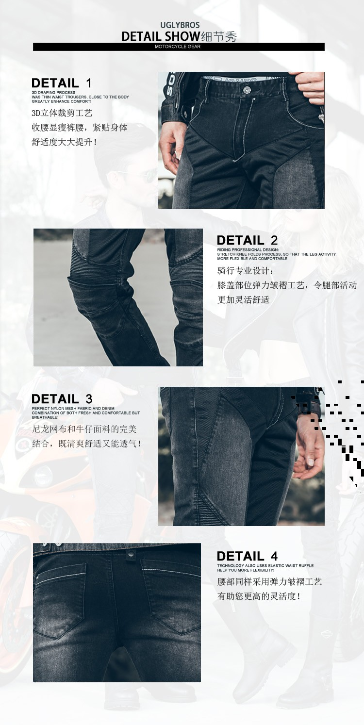 2016 The newest UGLYBROS Motorcycle mesh jeans in summer Motorcycle hockey pants Ride jeans man pants motor jeans
