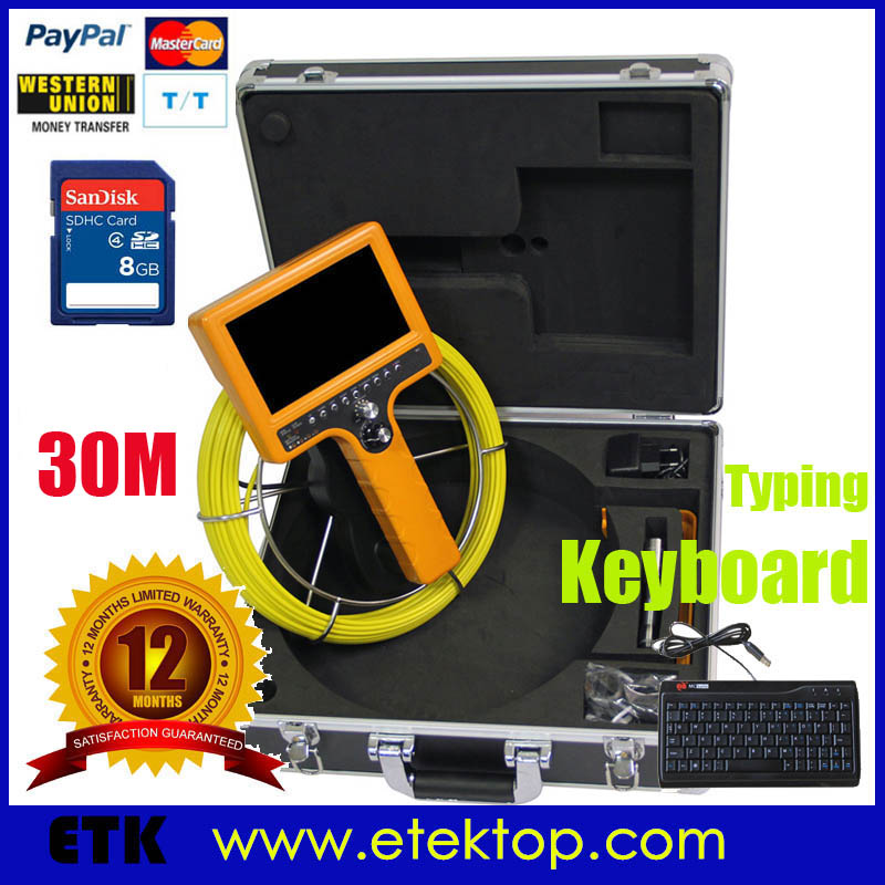 Drain Sewer Pipe Inspection Camera,CCD Sensor,7-inch LCD,Text Writer, 8GB SD Card DVR(30m Cable+Keyboard),USB Keyboard Typing(China (Mainland))
