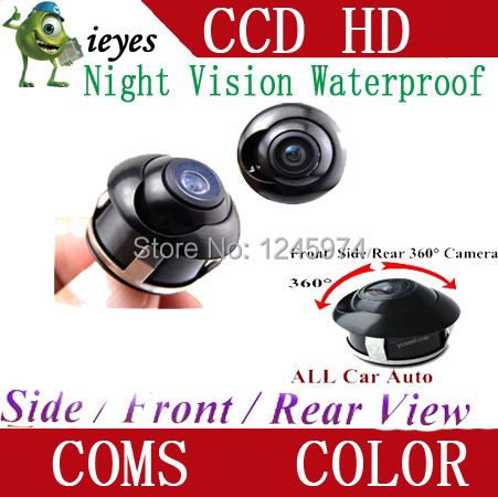 CCD 360 Car Front / Side / Rear View Reverse Camera Universal Fit for ALL(China (Mainland))