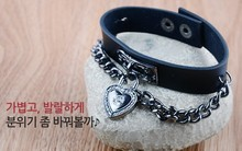I love male close friend Daft Punk Harajuku heart-shaped lock Bracelet hm5406(China (Mainland))