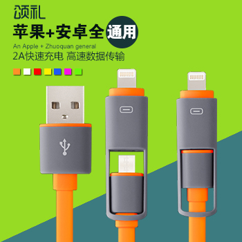 Colorful cable charger USB 11 for Iphone 5 5s 6plus(China (Mainland))