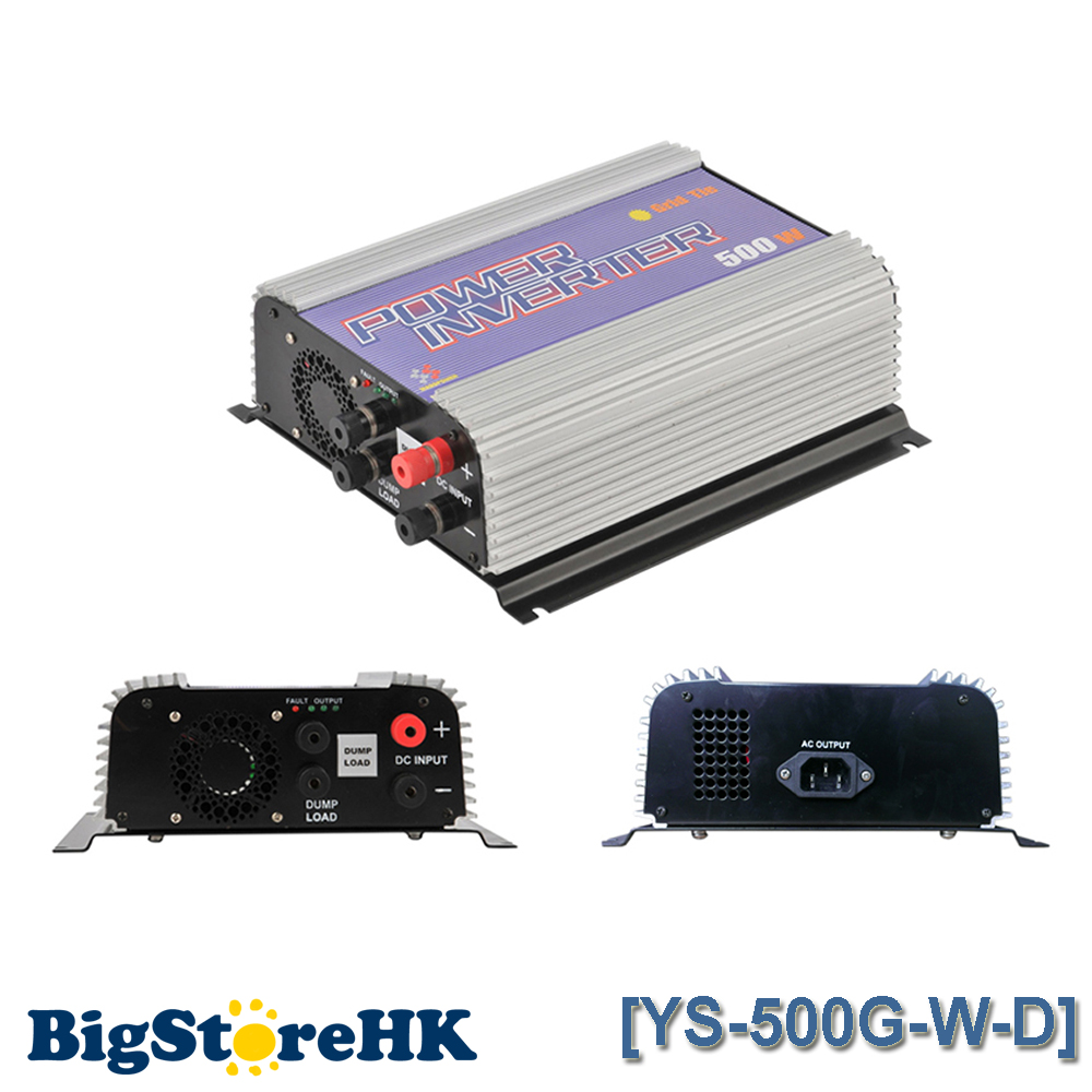 500W Grid Tie Power Inverter for 3 Phase DC To AC Wind Turbine MPPT Pure Sine Wave Inverter Build In High Wind Protection(China (Mainland))