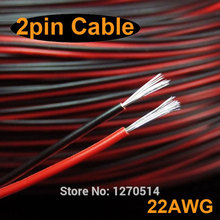 Tinned copper 22AWG, 2 pin Red Black cable, PVC insulated wire, Electric cable, LED cable, Free to choose the number of meters
