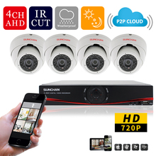 SUNCHAN HD 720P 1MP HDMI CCTV System 4CH Full 720P AHD DVR Kit 4* 720P Outdoor/Indoor Security Camera System Motion Detection