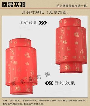 Modern brief style sheepskin chinese antique lamps classical balcony pendant light lantern lighting