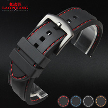 Laopijiang Watch with natural rubber band 22mm black men SPORTS BRACELET accessories waterproof anti sweat soft
