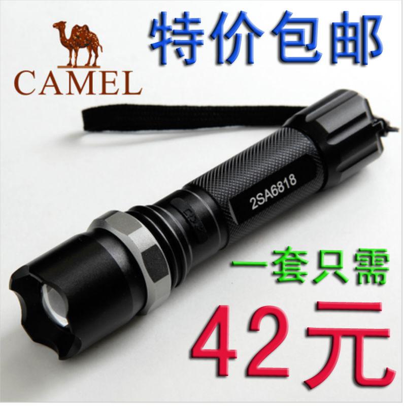 Camel focusers zoom flashlight strong light led mini flashlight glare charge 2sa6818(China (Mainland))