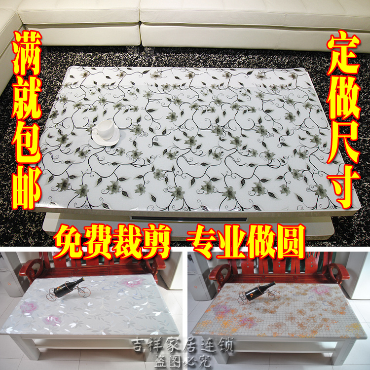 Soft glass table cloth transparent crystal table mat pvc plastic round table tablecloth table mats waterproof disposable dining(China (Mainland))
