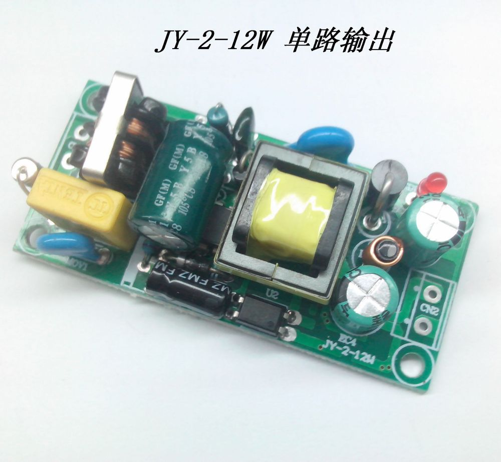 5V power 5v2A 10W switching power supply module LED Power Supply DC Power Supply(China (Mainland))