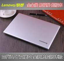 Lenovo U330T TOUCH SCREEN 4GB 64G SSD 500G HDD 13 3 I5 Notebook Computer Tablet PC