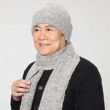 Winter hat scarf twinset quinquagenarian male hat winter rabbit fur male wool knitted hat rabbit wool warm cap scarf new brand(China (Mainland))