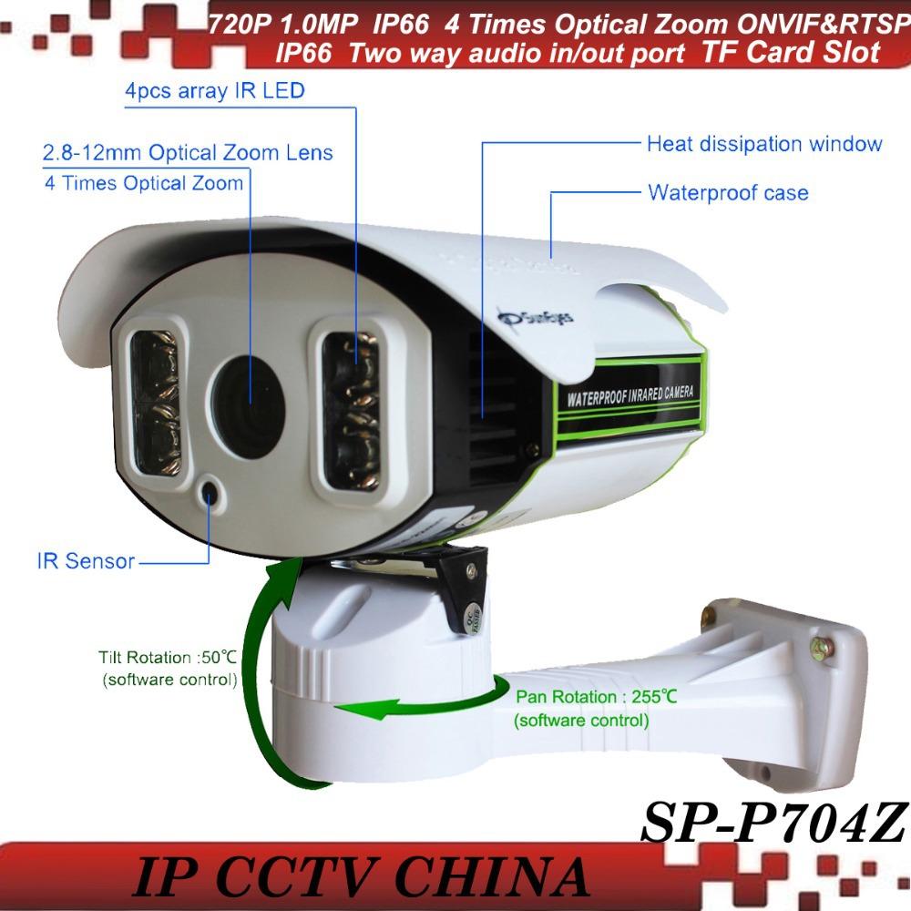 SunEyes SP-P704Z ONVIF PTZ IP Camera Outdoor 720P HD with TF Slot Pan Tilt Zoom Array IR Night Vision 100M(China (Mainland))