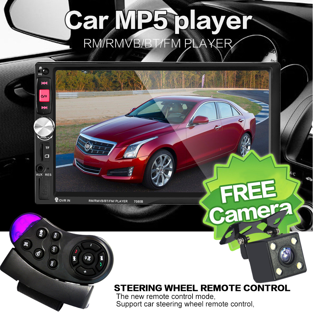 NEW 7inch HD TFT screen car radio bluetooth MP3 MP4 MP5 12V audio player car stereo Support rear view camera TF/SD 1 DIN(China (Mainland))