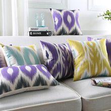 Free Shipping!Geometric square throw pillow/almofadas case 45 53 60 30x50,purple blue yellow modern cushion cover home decore(China (Mainland))