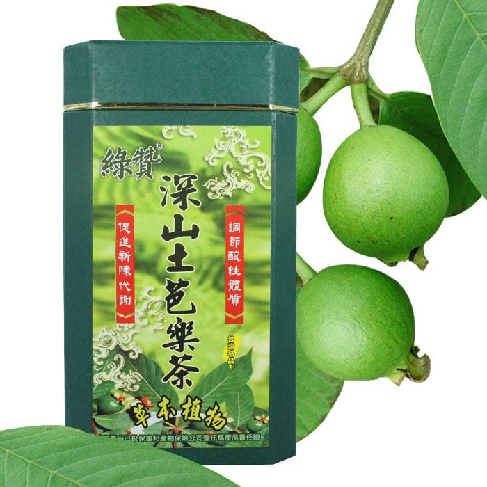 Diabetes,gout,uric acid,Taiwan's Herbal tea,wild guava tea,150g bag,free shipping,High-fiber, high-alkali tea reduce acidic(China (Mainland))