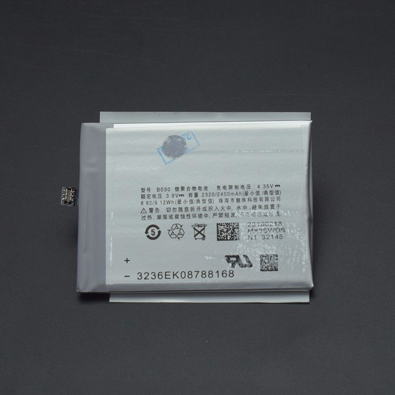 Meizu MX3 Battery 2400mah B030 Li-on Battery Replacement built-in For Meizu MX3 Cell Phone + Free Shipping