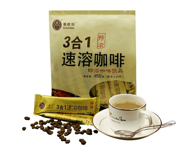 Yunnan small grain of coffee Triad Italian espresso instant coffee 450 g free shipping