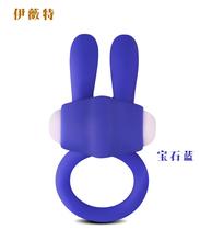 Силиконовые вибрационный cock кольцо секс игрушки, кольцо пениса вибратор задержка эякуляции, секс-игрушки для мужчин, продукты секса мужчины пениса(China (Mainland))