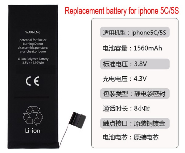 Freeshipping retail mobile phone battery for iphone 5S