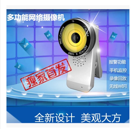 newly 811 H.264 1080P Mini DV DVR WIFI Camera Wireless Camera Audio video Recorder Mini camcorder IP camera internet CAM(China (Mainland))