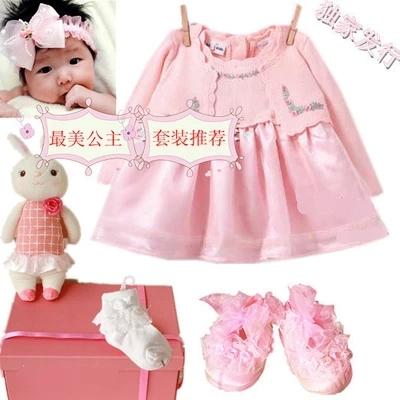 2015 Autumn/Winter Newborn Christening Gown  Flower Girls Birthday Party Princess Dress Infant  Dress+cap+shoes+wrap free shipp<br><br>Aliexpress