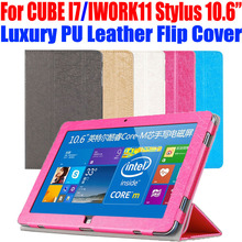 10X Luxury PU Leather Case Flip cover for CUBE I7 Stylus 10.6 INCH tablet pc case for IWORK11 STYLUS 10.6 CB11
