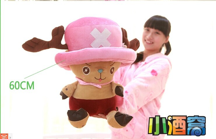 One Piece 60 CM Tony Tony Chopper plush toy chopper doll throw pillow gift w4016<br><br>Aliexpress